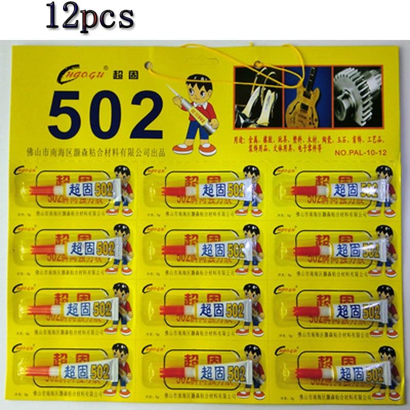 12 pçs super 502 cola líquida cianoacrilato adesivo multifuncional forte rápido seco metal de madeira plástico para a escola escritório ferramenta