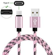 2m 3m Nylon metall Schnelle Ladegerät Typ C USB kabel Für Nokia 8,1 7,1 Samsung galaxy S9 S8 a30 A6S Für LG G6 V30 PocoPhone F1 Axon 7