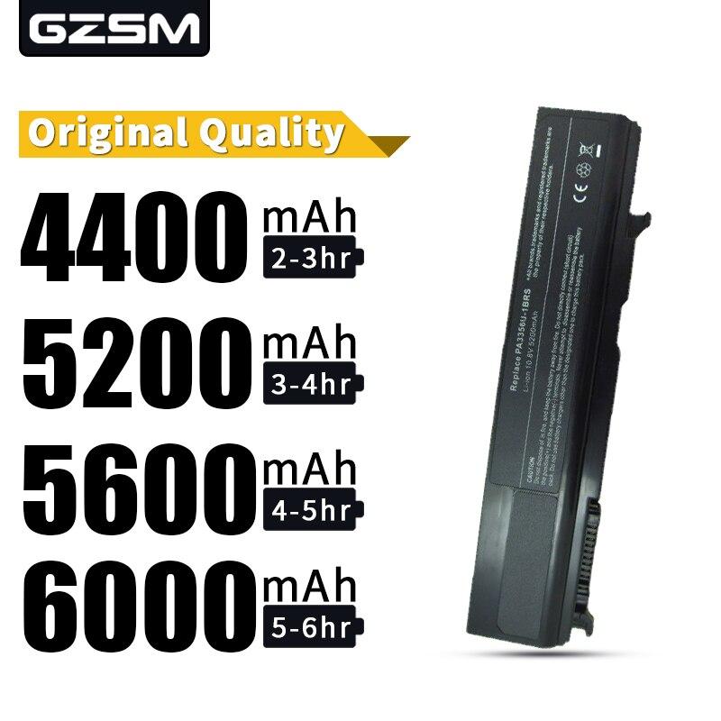 HSW Laptop Batterie für Toshiba Satellite Pro U200 U205 Tecra A10 PA3356U-3BAS PA3356U-3BRS PA3357U-1BRL PA3357U bateria akku