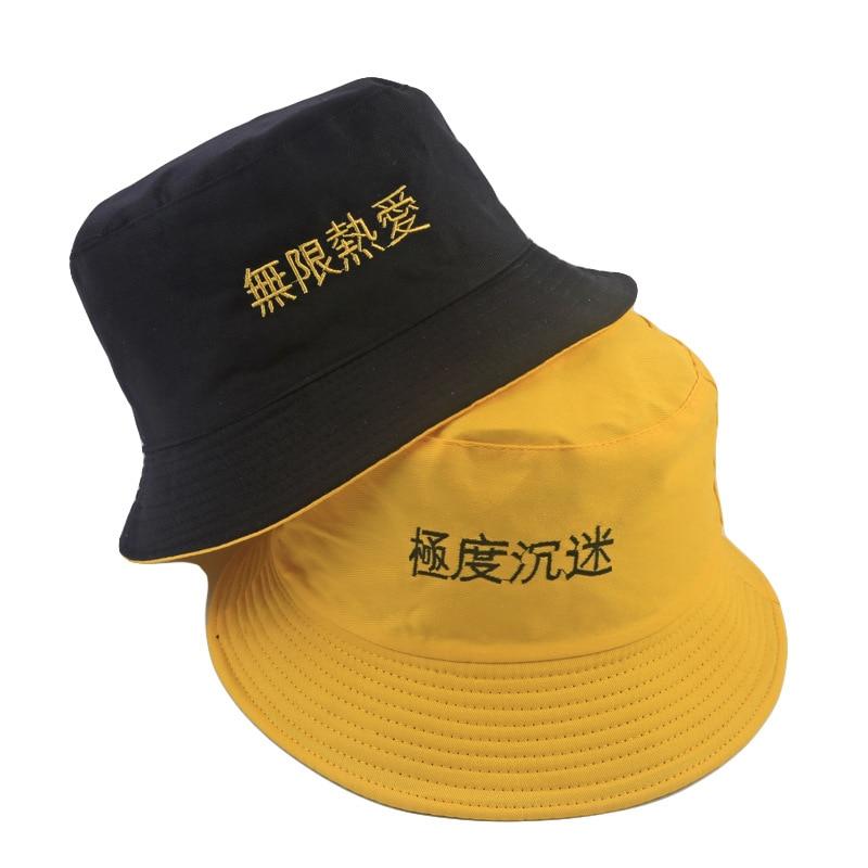Hombres Mujeres amantes del verano gorra de cubo plana Unisex palabras chinas bordado sombrero Hip Hop pescador pescando pareja gorro de Hip Hop Q1