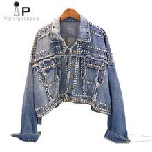 2020 Summer New Korean Style Casual Demin Jacket Women Hand-studded Diamond Female Loose Thin Coats Plus Size Women Jackets