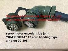 Codeur moteur de servo prise dair   Original, nouveau 100%, raccord latéral, type de cintrage du type 17 core, 20-29S