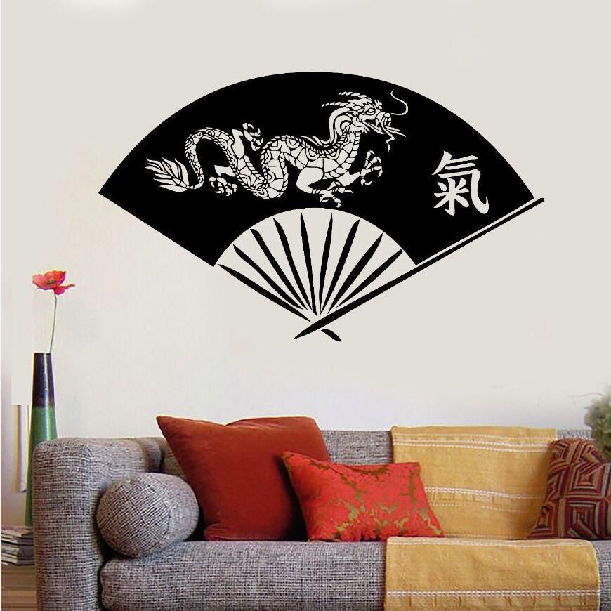 Calcomanía de vinilo para pared ventilador de mano dragón Asiático Oriental pared artística pegatinas caracteres de chino arte Mural de la pared decoración del hogar regalo AY861