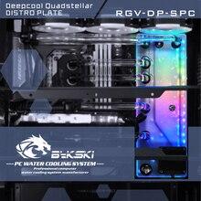 Bykski RGV-DP-SPC, tablas de canal para DeepCool funda Quadstellar, para Intel CPU bloque de agua y edificio de GPU único