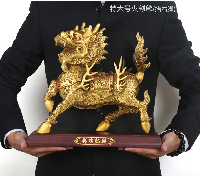 Grande 2020 Oficina de la compañía en casa de dinero patrimonial dibujo buena suerte talismán-TOP dragón Retro Qi lin FENG SHUI estatua de bronce