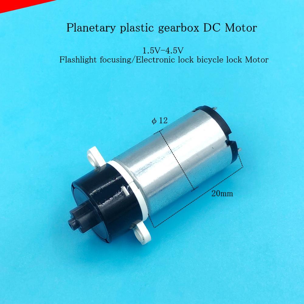 1220 caja de cambios de plástico planetario DC 1,5 V 4,5 V Motor 3V 130RPM linterna de enfoque motor de bloqueo electrónico bicicleta bloqueo planetario Gea