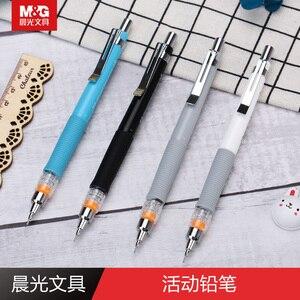 M & G AMPH5501 механический карандаш, автоматический карандаш 0,5 мм, механический карандаш японского типа, карандаш 1 шт.