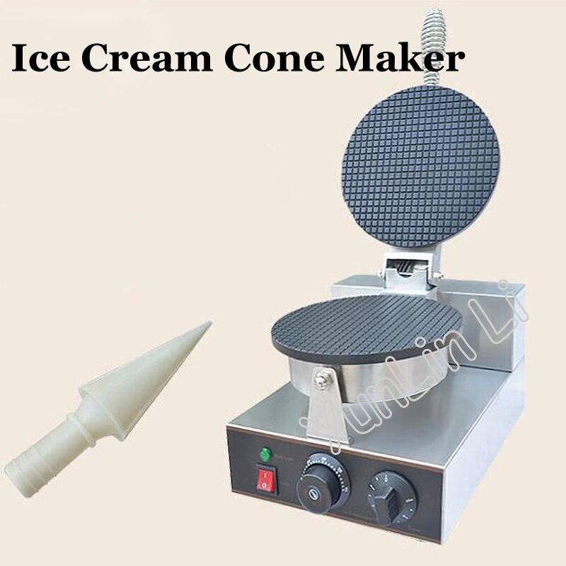 الكهربائية هش الجليد كريم المخروط صنع آلة 110V/220V الهراء صانع الآيس كريم مخروط FY-1A