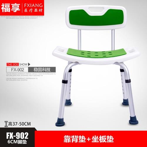 Регулируемое по высоте кресло для ванны и душа верхушка безопасное сиденье