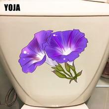 YOJA-autocollant mural de maison   Autocollant de décoration de gloire du matin, violet, 22.3x17.6CM, CM, pour les toilettes