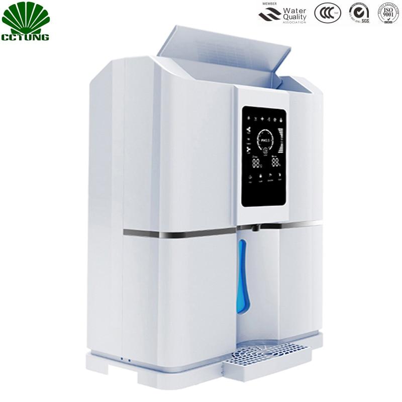 موزع هواء نقي في الغلاف الجوي إلى المياه ، مولد 20 لتر/د مع فلتر RO ذكي ، تقنية المسح الضوئي لرمز NFC