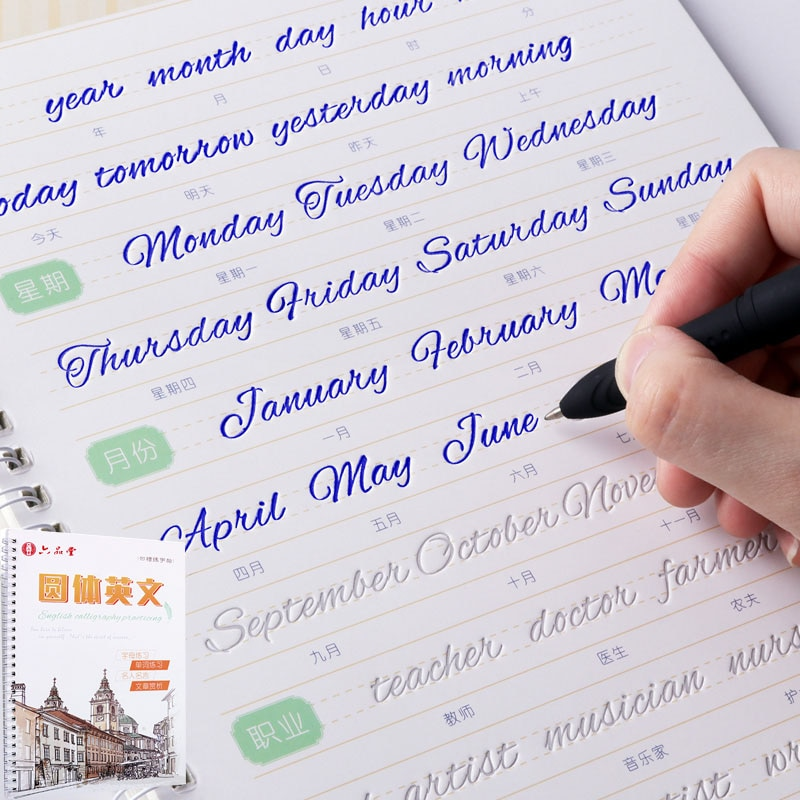Circular English Alphabet Word Letters Round Hand Writing Auto Dry Repeat Practice Copybook Liu Pin Tang 3D Groove Exercise Book