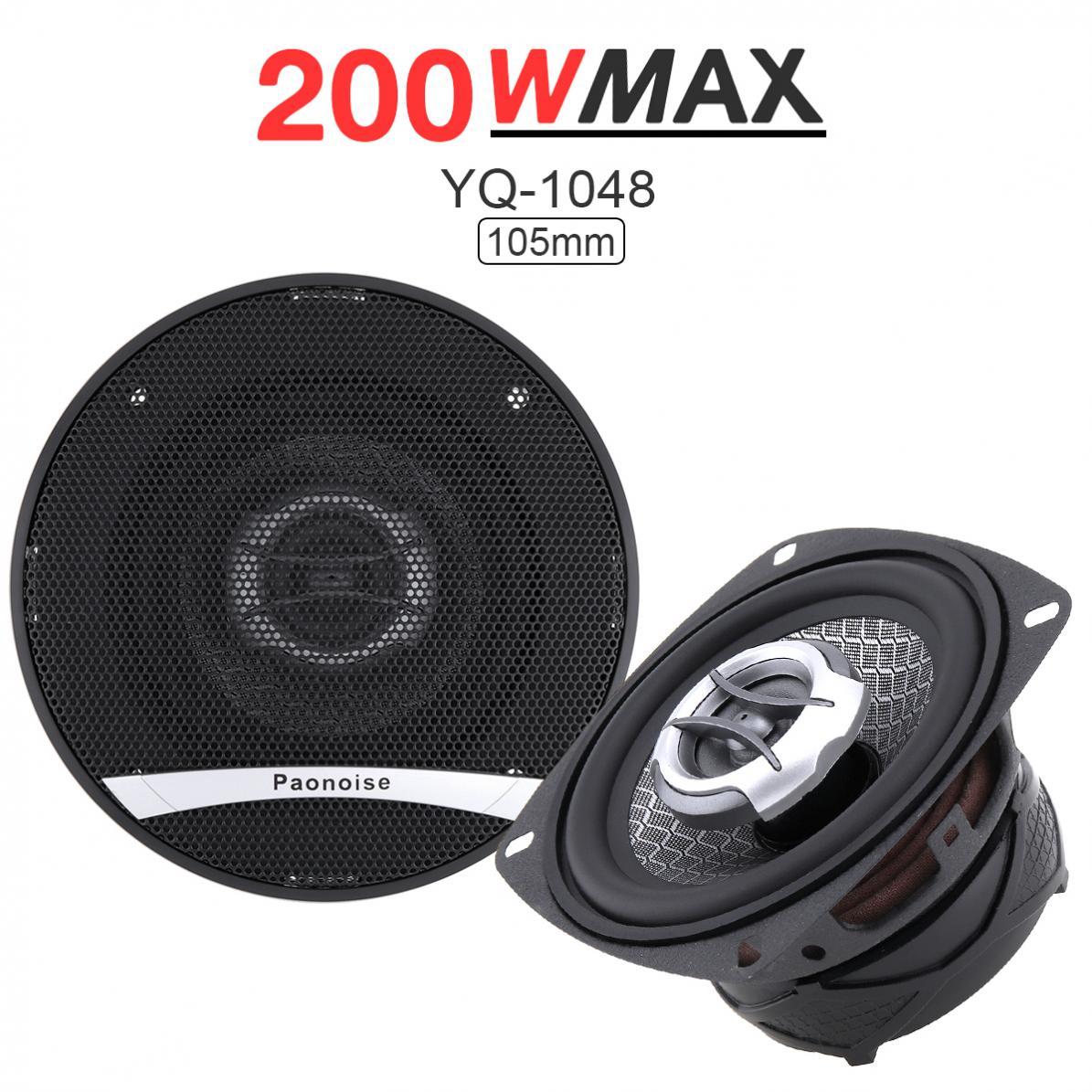Автомобильный динамик 2 шт./компл. 4 дюйма 200 Вт автомобильная аудиосистема HiFi