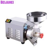 BEIJAMEI Stainless Steel Commercial peanut butter machine 220V sesame nut paste maker for sale