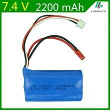 Hélicoptère de télécommande 2s 7.4V 2200mAH   Batterie 7.4V 2200mAH, batterie 20C 18650, batterie jouet 7.4v