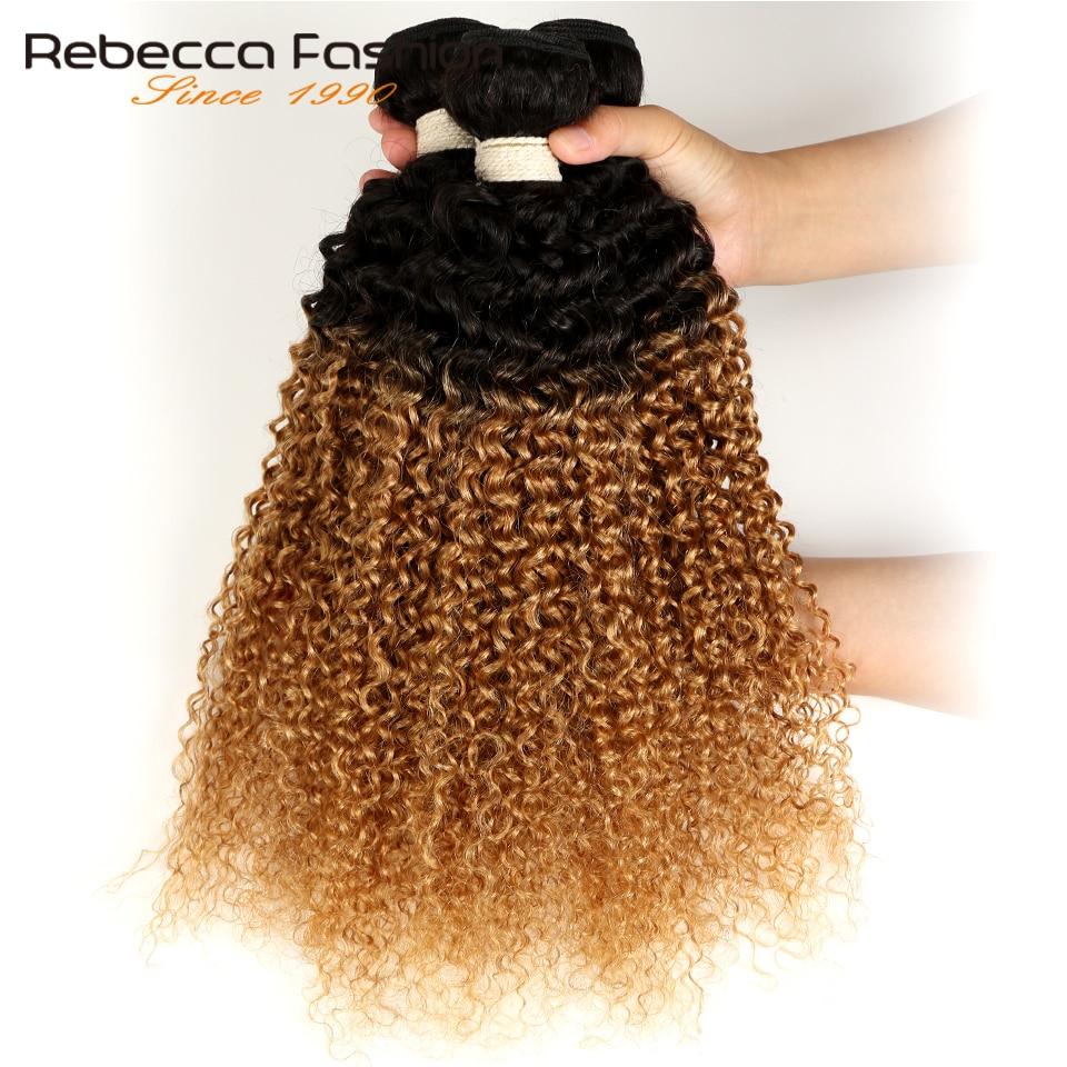 Rebecca ombre brasileiro kinky curly pacotes 3/4 pçs remy 100% feixes de cabelo humano 2 tom cor t1b/27 # t1b/30 # t1b/99j #