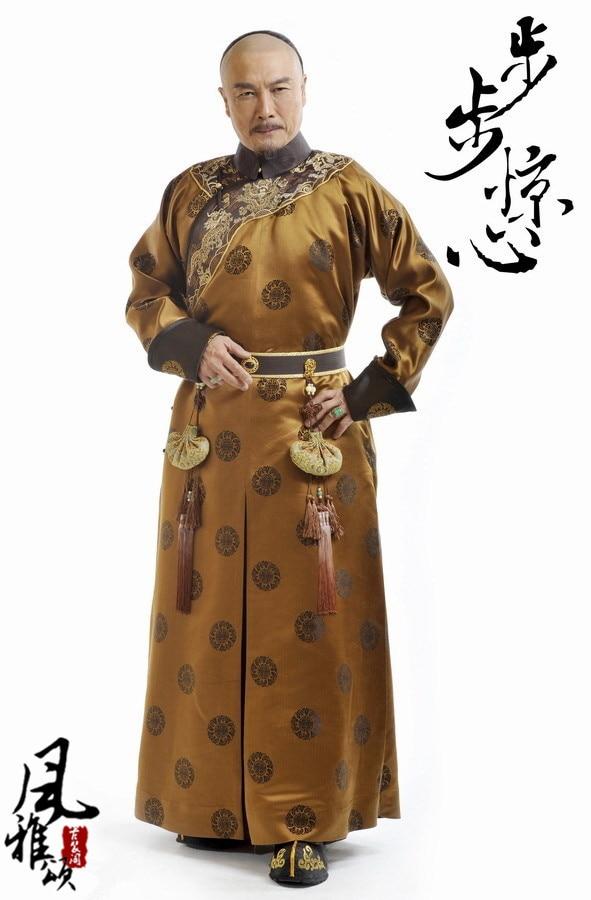 زي إمبراطوري من سلالة تشينغ ، زي تنكري إمبراطوري من سلالة هانفو تشينغ