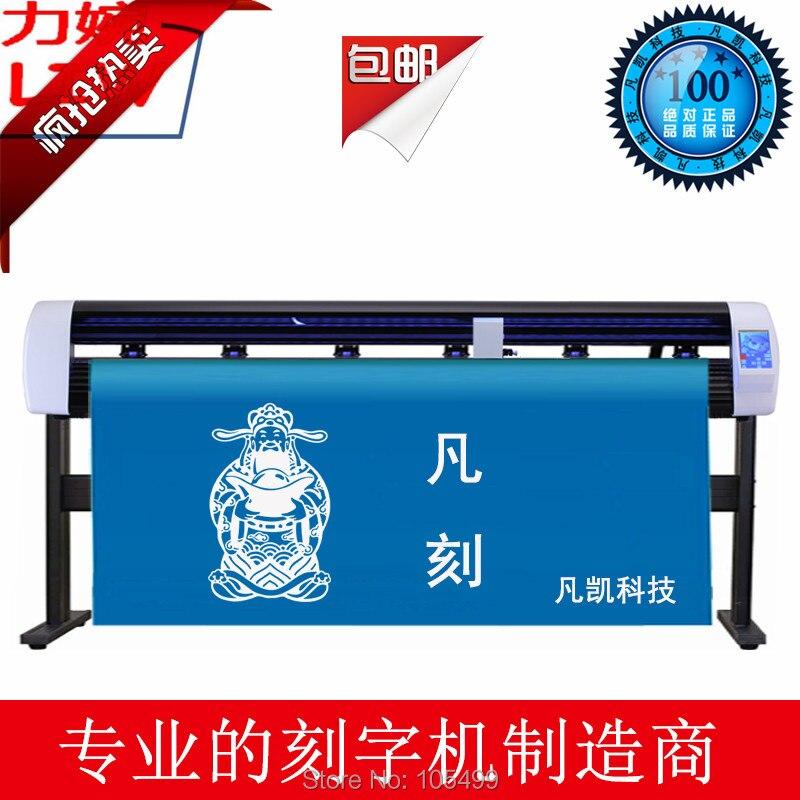 China ARME Vinyl Cut Aufkleber Plotter Label-digitaldruck-maschine A4 Automatische Stoff Papier Stanzmaschine