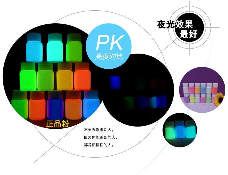 100g/lot glow in the dark powder pigment. Luminous Pigment Phosphor Powder ,photoluminescent Pigment , Glow at Night Coating