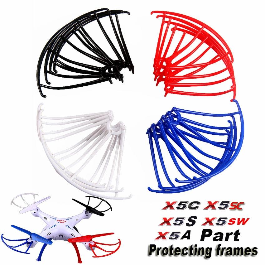 Защитный чехол для квадрокоптера Syma X5S X5SW X5SC X5A X5C, 4 цвета, 2,4G, 4 канала, запасные части, защитное кольцо, Бесплатная доставка