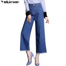 Women Jeans Pants Fashion Retro Loose High Waist Wide Leg Pants Women Denim Wide Leg Jeans Ladies Je