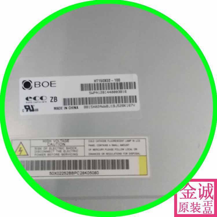 100% original nuevo HT150X02-100 BOE original nuevo HT150X02-101 industrial pantalla LCD