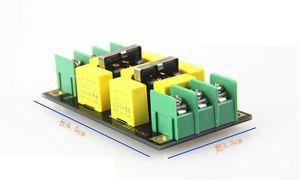Image 2 - Плата фильтра источника питания переменного тока 110 В, 220 В, 4A, фильтр EMI, ограничитель шума, очиститель звука усилитель, очиститель шума, фильтрация