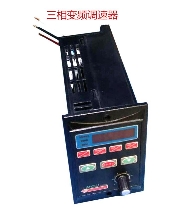 YK-مصغرة العاكس T13-120w200w400w750w-12-H مرحلة واحدة 220V المدخلات ثلاث مراحل الانتاج