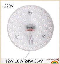 Светодиодный кольцевой светильник YON SMD2835, 12 Вт, 18 Вт, 24 Вт, 36 Вт, светодиодный потолочный светильник с круглым потолком, 220 В, 230 В, 240 в, потолочный светильник