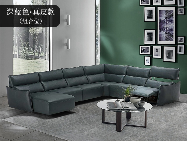 Living Room Sofa set L corner sofa recliner electric couch genuine leather sectional sofas U muebles de sala moveis para casa