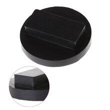 Adaptateur caoutchouc pour BMW Mini R50/52/53/55 #1   Noir, tampons de cric de voiture, outil de réparation
