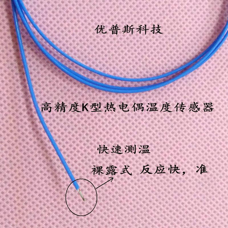 Tipo desencapado do fio do par termoelétrico de k tipo t teflon linha de temperatura