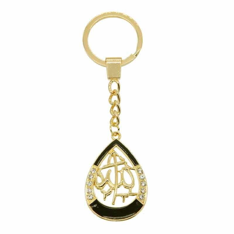 fashion Simple Black blue  Islamic Allah Symbol Charm Keychain Religious Muslim Series Key Ring Bag Pendant Car Key Accessories