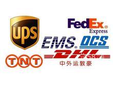 DHL Fedex IP EMS 2019 a besoin dexpress   Veuillez payer 500g 1000g 2KG