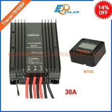 Régulateur traceur solaire 30A 12v 24v   Pour le travail automatique, régulateur de traceur solaire BP série Tracer7810BP avec télécommande MT50, mètre non pour la batterie au lithium