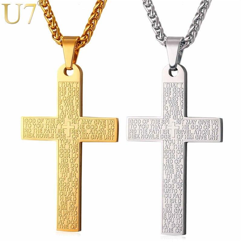 U7 святых библейских крестов ожерелье золото/серебро цвет нержавеющая сталь кулон и цепь для мужчин подарок христианские ювелирные изделия ...