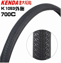 Livraison gratuite original kenda roadbike Attack k1053 pneu de vélo de voyage pneu de vélo 700c 28c 32c 35c38c pneus de vélos de route