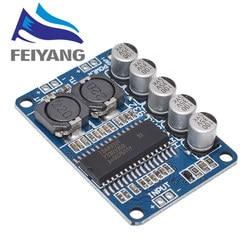 1 шт. цифровой усилитель мощности Модуль платы 35 Вт моно усилитель модуль высокой мощности TDA8932 низкое энергопотребление