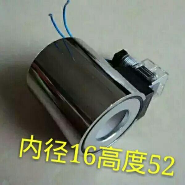 Xugong Pu Zhong Lian grúa bobina de válvula electromagnética 4WE51 bobina de válvula de solenoide grúa bobina de válvula electromagnética
