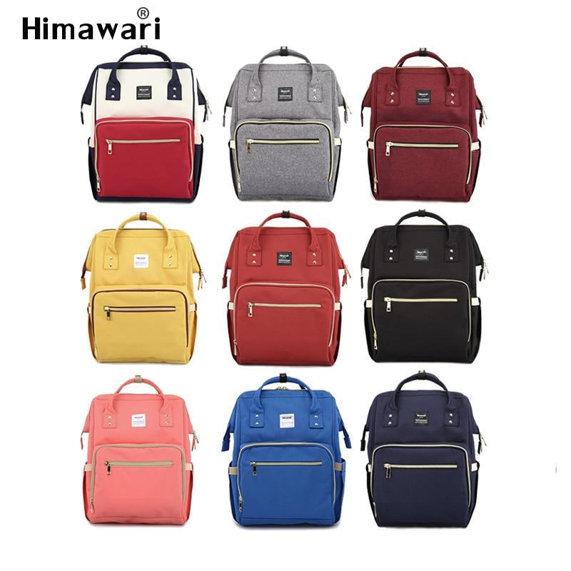 Mochila Himawari para mujer, Mochila de viaje, impermeable, de poliéster, a la moda, momia, bolsa de maternidad, gran capacidad, bolsas de cuidado de bebé, Mochila