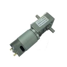 A58SW555S Double-Axis Turbo Worm Gear Motors DC Motor Miniature Gear Motors 12V-24V 8-470RPM