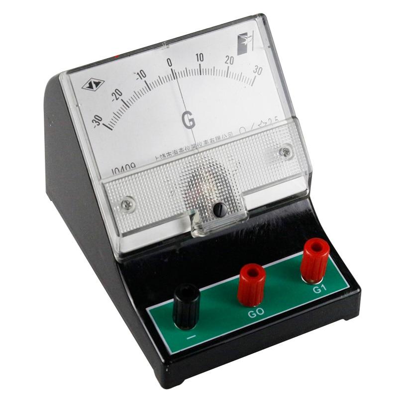 Galvanómetro sensible G amperímetro electromagnético inducción experimento microamperímetro física equipo de laboratorio M-1221