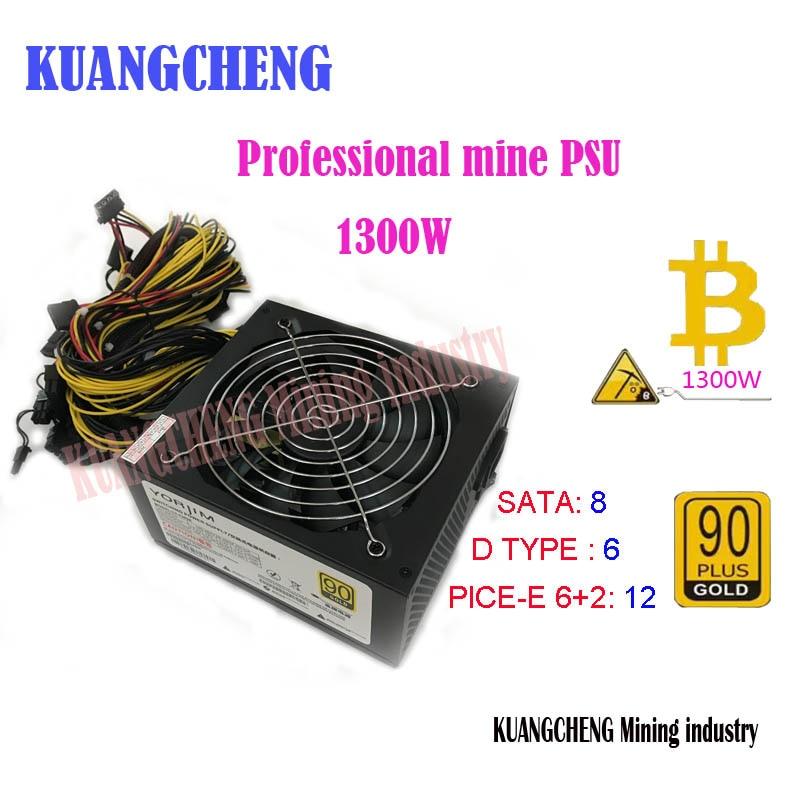 KUANGCHENG ETH MINERs ZCASH MINER 1300 Вт Биткоин и майнеры Litecoin источник питания для R9 380 RX 470 RX480 6 GPU asic Bitcoin miner