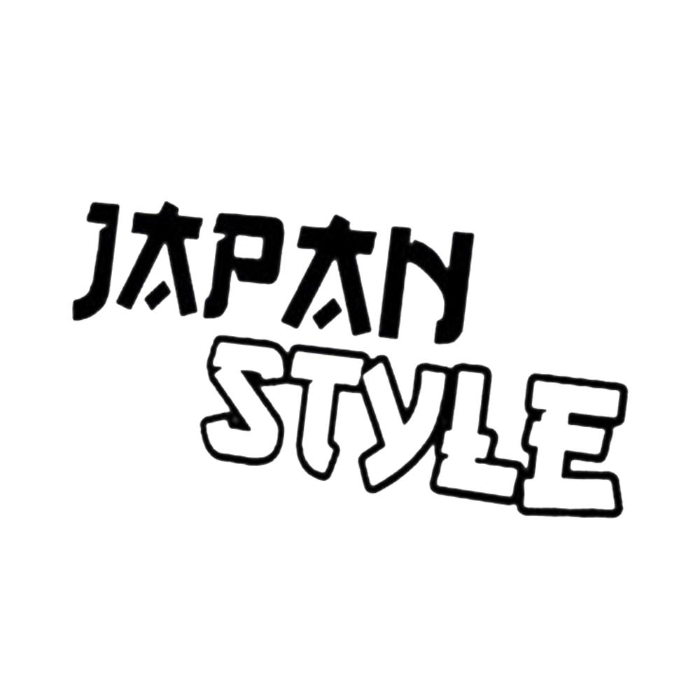 15*8.6cm Japan Style JDM Funny Decal Drift Race Waterproof Vinyl Sticker Car Window Bumper Novelty JDM Drift Vinyl Decal Sticker