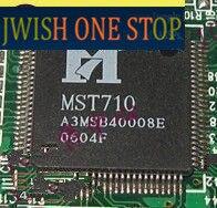 MST710 MST710A-LF MST710-LF MST710-LF-1 MST716 MST717A-LF MST718BE-LF MST719DU-LF