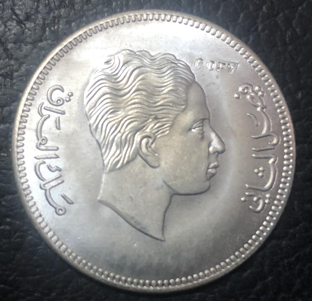 1955(1375) Iraq 100 Fils-Faisal II Silver Plated Copy Coin