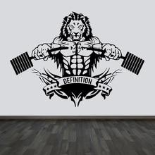 Grote sportschool fitness leeuw oefening vinyl aufkleber muurschildering applique kunstenaar wohnkultur slaapkamer 2GY34