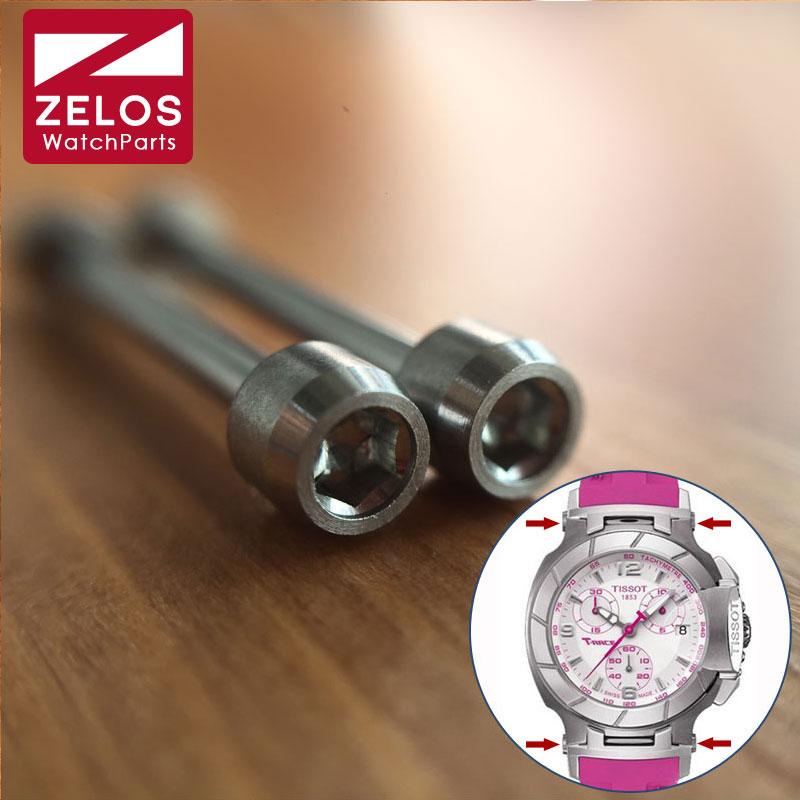Стальная штанга для часов Tissot T-гоночный и T-SPORT T048 женский 40,66 мм Женский ремешок для часов