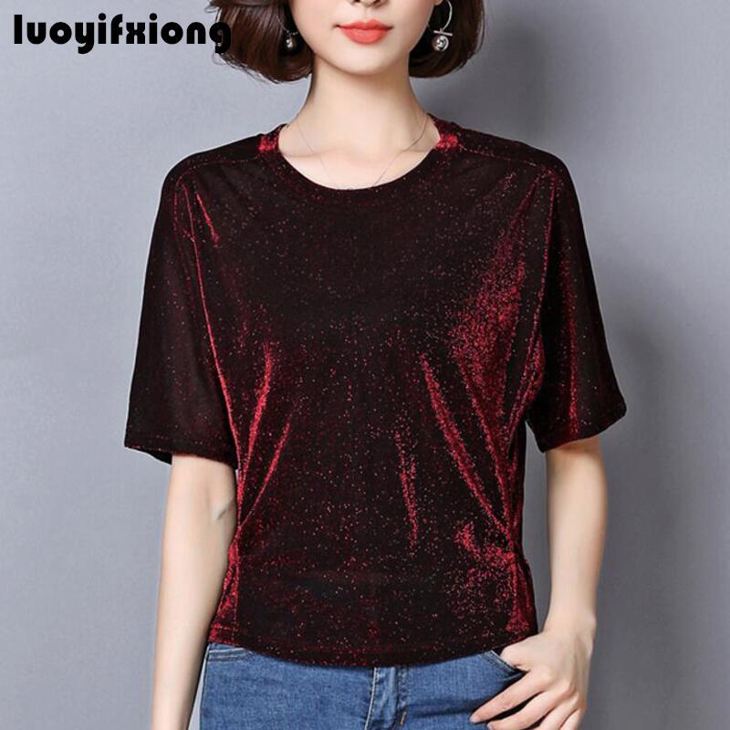 Vogue Seda brillante Blusa de encaje de manga corta para Mujer, camisas...