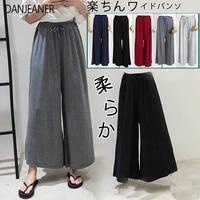 danjeaner cotton lady wide leg pants women summer beach high waist trouser chic streetwear drawstring casual pants capris female